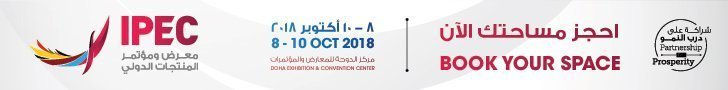 INTERNATIONAL PRODUCTS EXHIBITION & CONFERENCE
