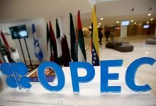 Photo of OPECXIT And Hydrocarbon Resources