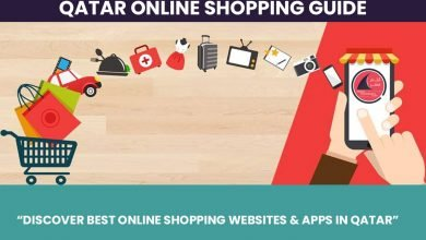 Photo of Qatar Online Shopping Guide