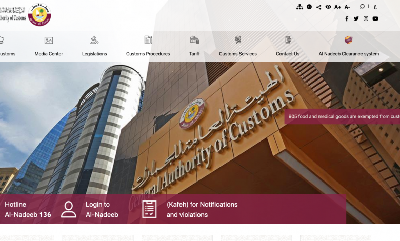 Photo of GAC launches new website