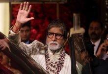 Photo of Indian actor Amitabh Bachchan hospitalised with coronavirus: Live | Coronavirus pandemic News