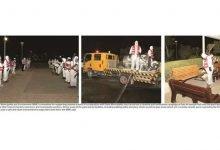 Photo of Sanitisation campaign at Dahl Al Hamam Park