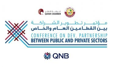 Photo of QNB is strategic partner of 'Conference on Development of Public-Private Partnership'