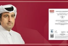 Photo of Qatar Chamber gets ISO 27001 certification