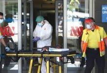Photo of Bolsonaro tests positive for coronavirus again: Live updates | Coronavirus pandemic News