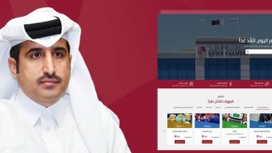 Photo of Qatar Chamber, Pioneers Academy launch online platform for training