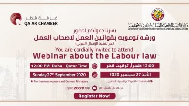 Photo of Webinar about the Labour law