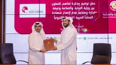 Photo of Ministry of Commerce, Qatar Chamber Sign MoU to Facilitate Electronic Issuance of Arab Certificate of Origin
