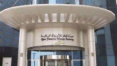 Photo of QFMA organises workshop on money laundering, terrorism financing risks
