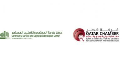 Photo of QICCA, QU begin 1st phase of arbitration programme virtually