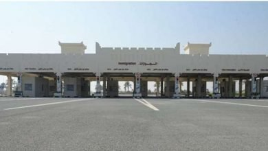 Photo of Qatar releases entry, exit procedures at Abu Samra border with Saudi