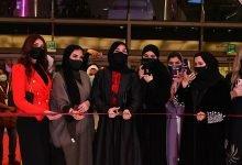 Photo of Merwad 5 opened, 130 Qatati businesswomen participated