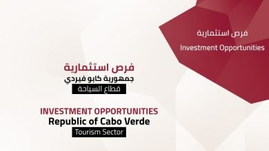 Photo of Investment opportunities in the Republic of Cabo Verde