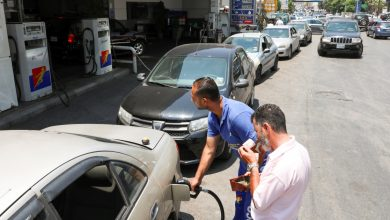 Photo of Lebanon medicine importers warn imported drugs running out | Business and Economy News