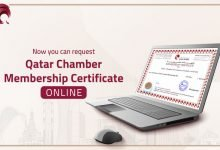 Photo of Protected: Request Qatar Cahamber Membership Certificate online