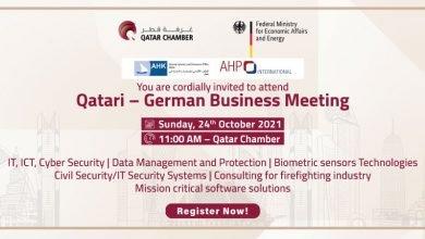 Photo of Qatari – German Business Meeting